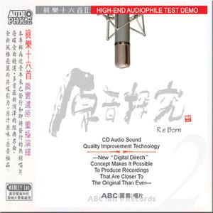 第十四钢琴奏鸣曲-《月光曲》-(Op.27 No.2)