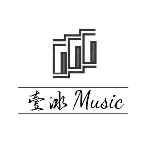 煮酒听雨//游戏《天下3》官方收录-壹冰钢琴版降D的演奏视频