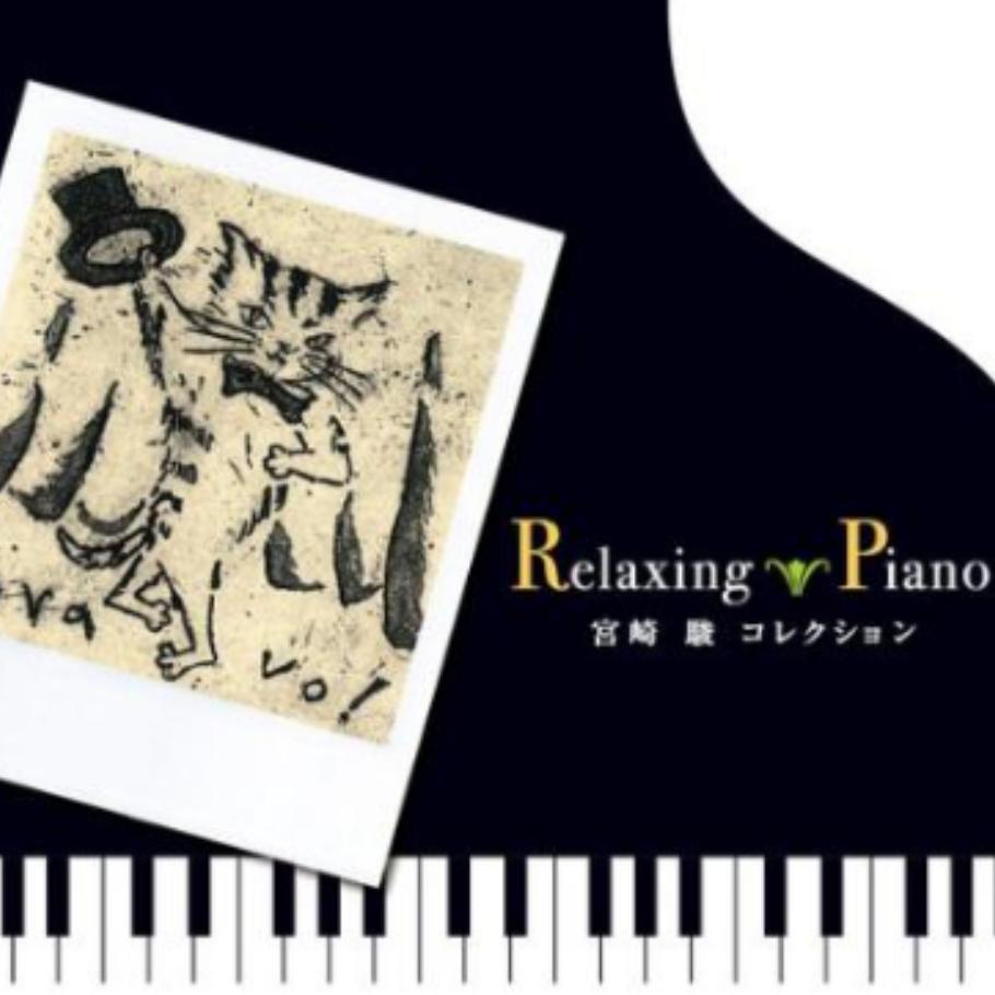 【天空之城】君をのせて「天空の城ラピュタ」より钢琴谱