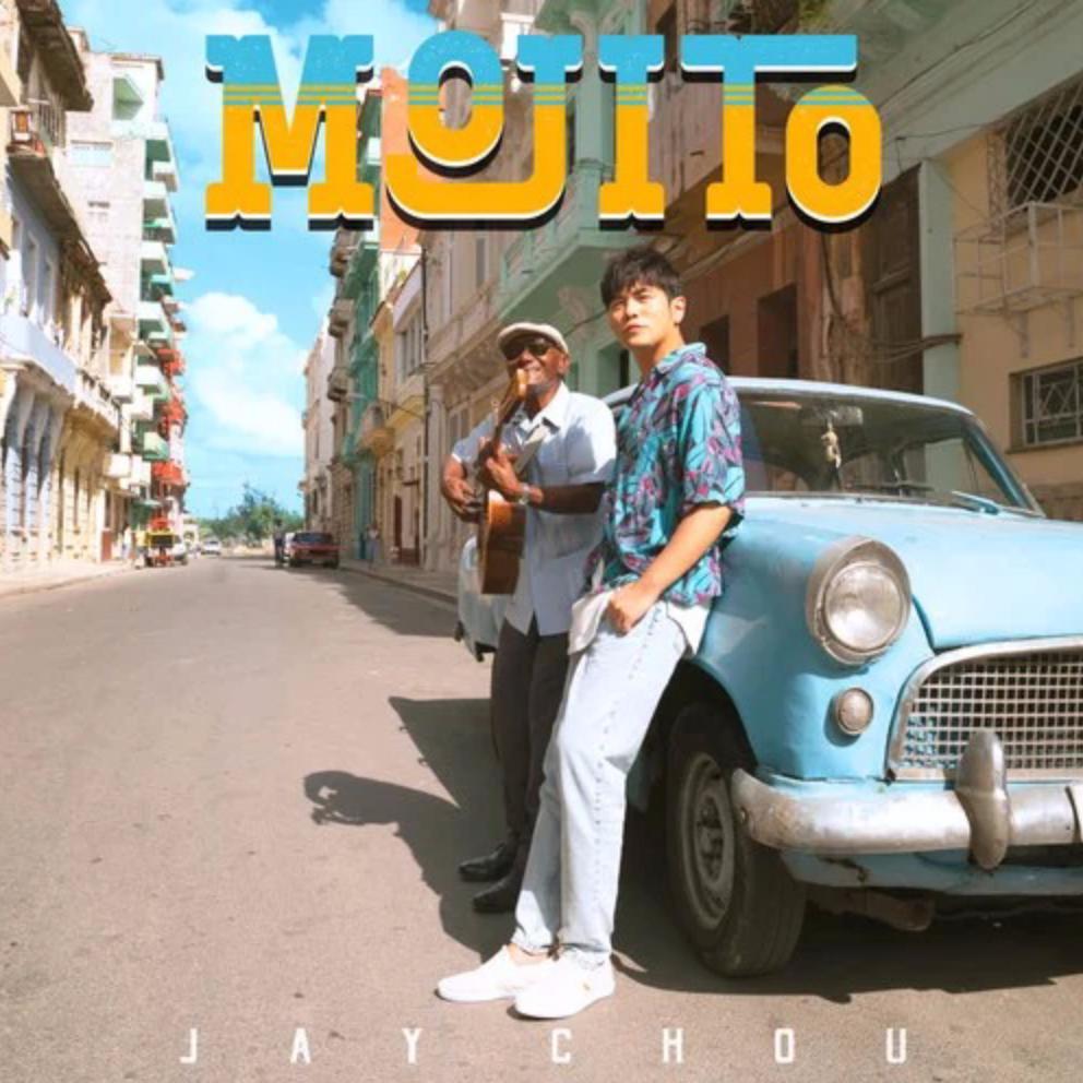 【Mojito】周杰伦 完美演绎钢琴独奏版