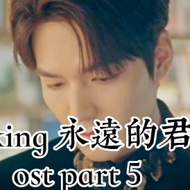 《I Fall In Love》永远的君主 ost part 5 by 河成云钢琴谱