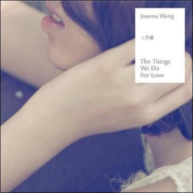 Lemon Tree【完美伴奏附词】钢琴谱