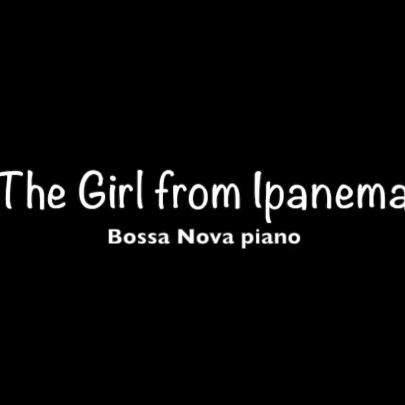 The Girl from Ipanema【拉丁爵士钢琴独奏】钢琴谱