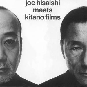 久石让 - Summer (选自专辑《Joe Hisaishi Meets Kitano Films》)(《菊次郎的夏天》电影主题曲)