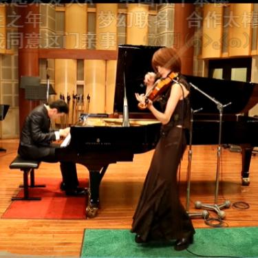 千本樱 钢琴 小提琴二重奏
