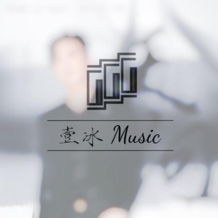 天问//《山河令》主题曲刘宇宁-原调版