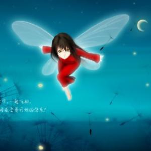 挥着翅膀的女孩(原调)