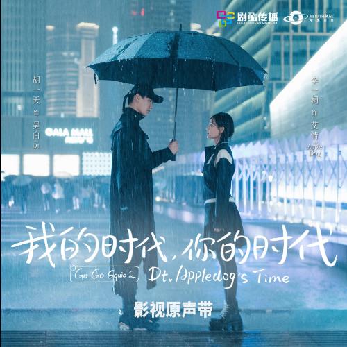 G-刘宇宁《心动》(原曲和弦+全新精编+完整版)