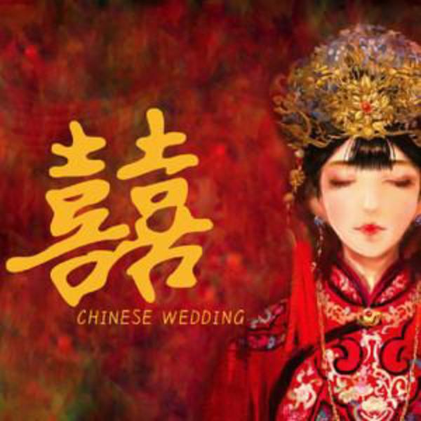 超还原 囍(Chinese Wedding)喜 葛东琪 好听易弹钢琴谱