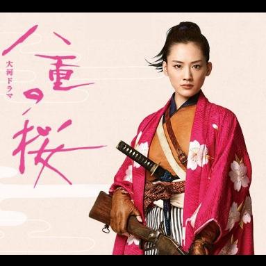 《八重之樱》坂本龙一 大河剧「八重の桜」片头曲OP  吴凌云钢琴演奏版