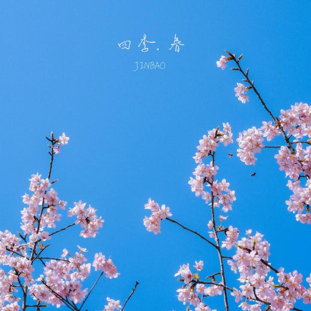 《日出》-JINBAO-钢琴原调高度还原版钢琴谱