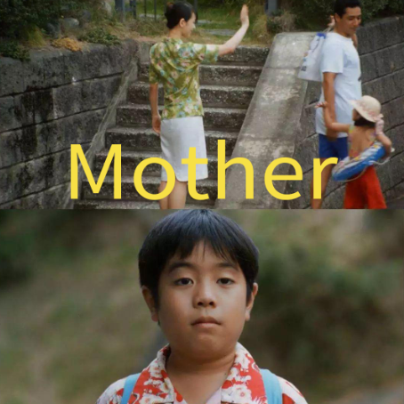 Mother-久石让〖简易动听〗