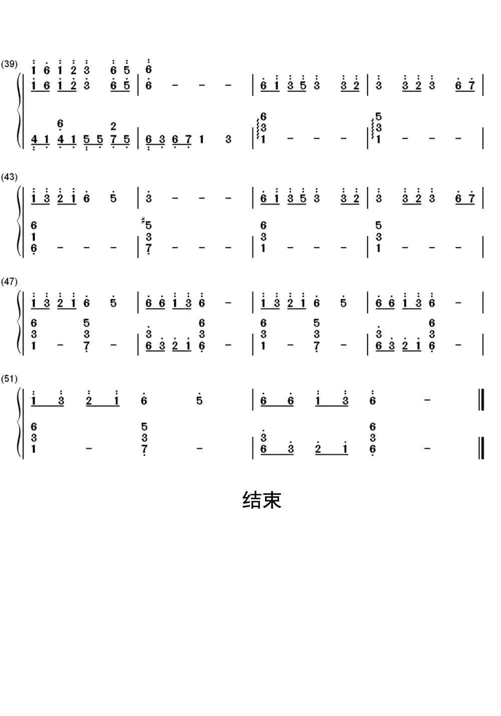 >>森林狂想曲钢琴简谱乐谱