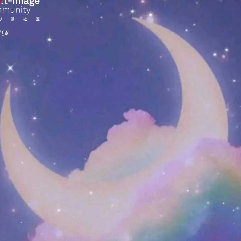 嫦娥奔月的个人空间
