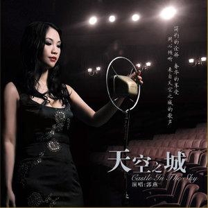 天空之城(Project B:01)钢琴谱