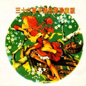 龙猫-leeyang521版