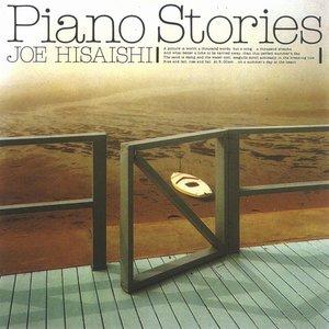 Dreamy Child钢琴谱
