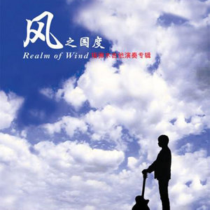 Innocent 天空之城 降b版钢琴谱