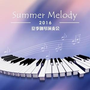 肖邦降E大调夜曲(nyride音效版)钢琴谱