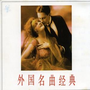 F大调浪漫曲Op.50(小提琴)