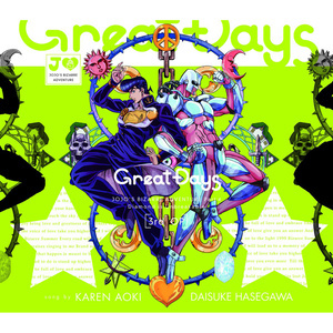 Great Days - JOJO的奇妙冒险 不灭钻石OP3钢琴谱