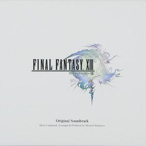 最终幻想13——云芳的主题(ファングのテーマ)