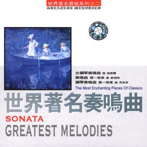 莫扎特A大调第十一钢琴奏鸣曲K331钢琴谱