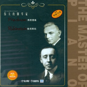 肖邦夜曲1-降b小调夜曲(Op.9-1)