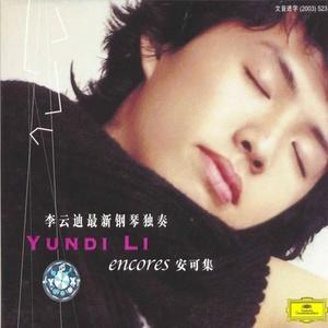 练习曲Op.72 No.1