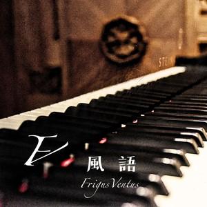 克里门汀C大调奏鸣曲(Op.36)第一乐章钢琴谱