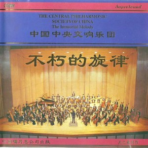 序曲 No.20 c小调