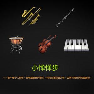 练习曲Op.72No.2(完美版)