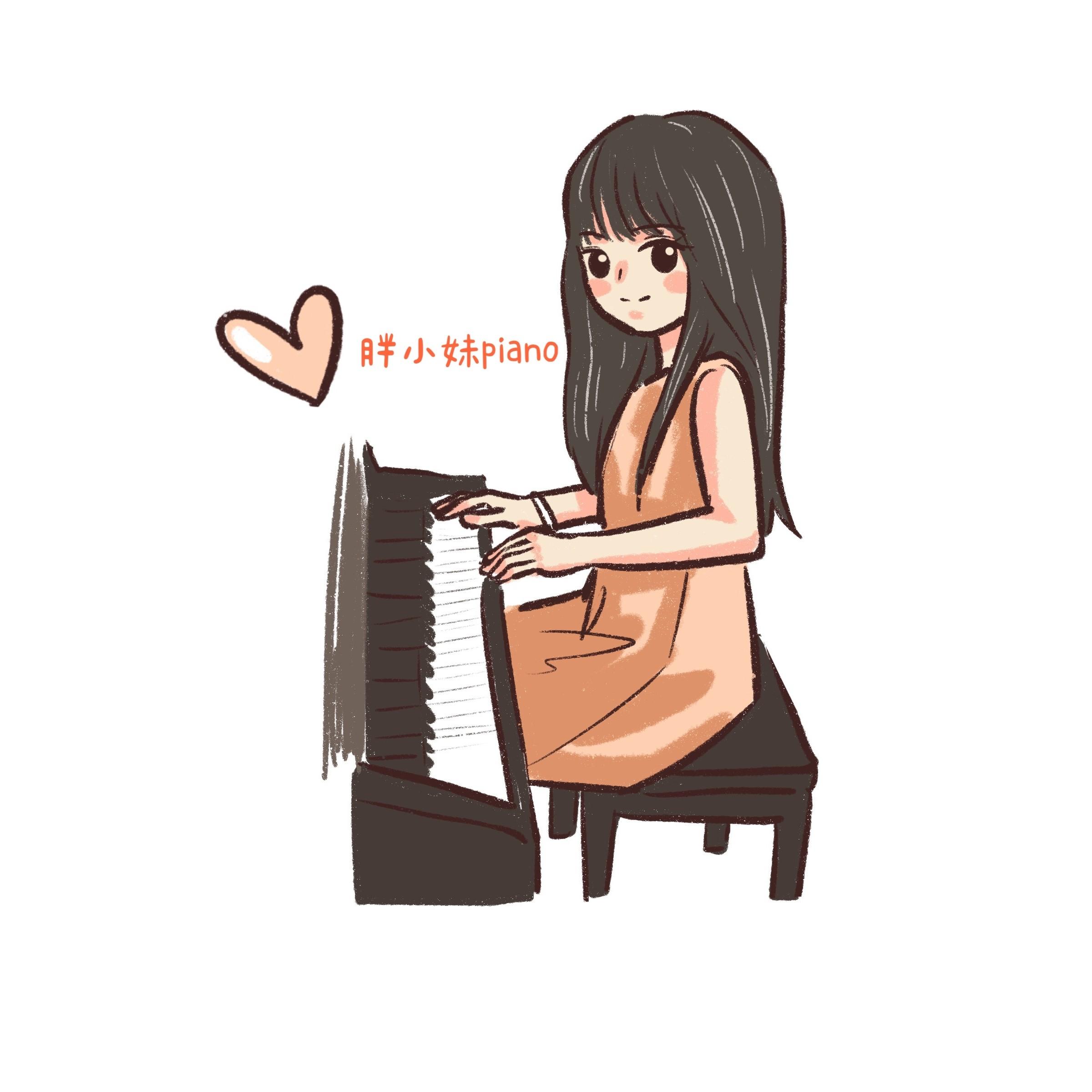 爱弹琴的胖小妹的钢琴谱