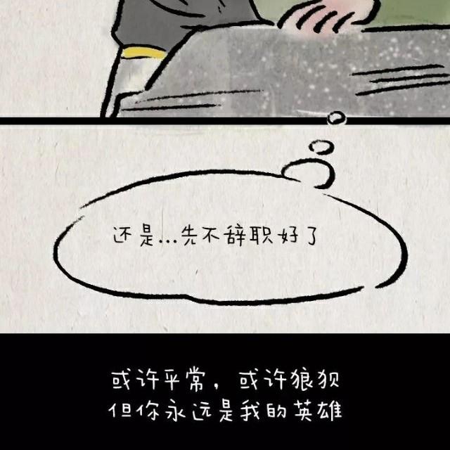 柒墨~的钢琴谱