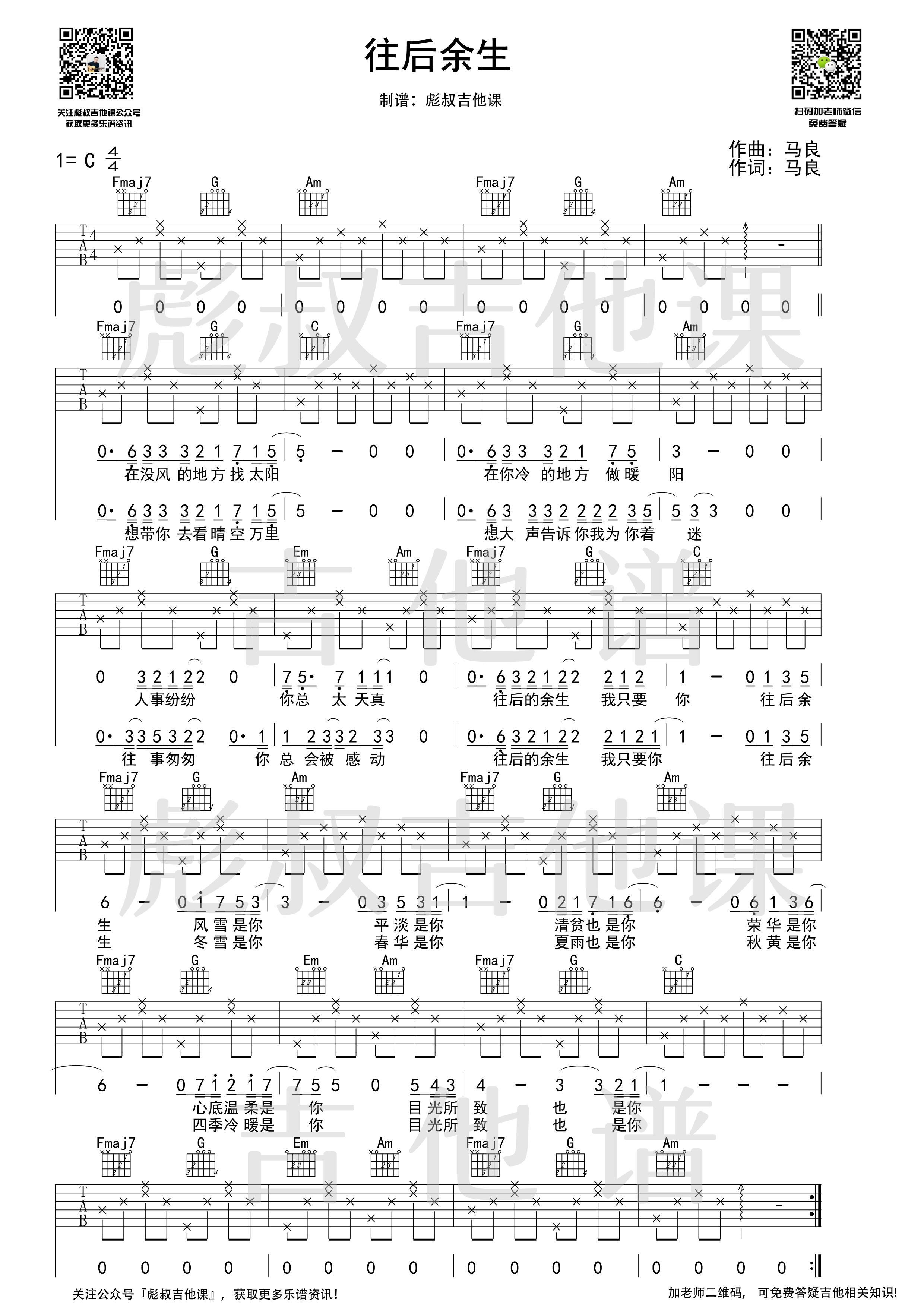 优德w88登陆 第1页