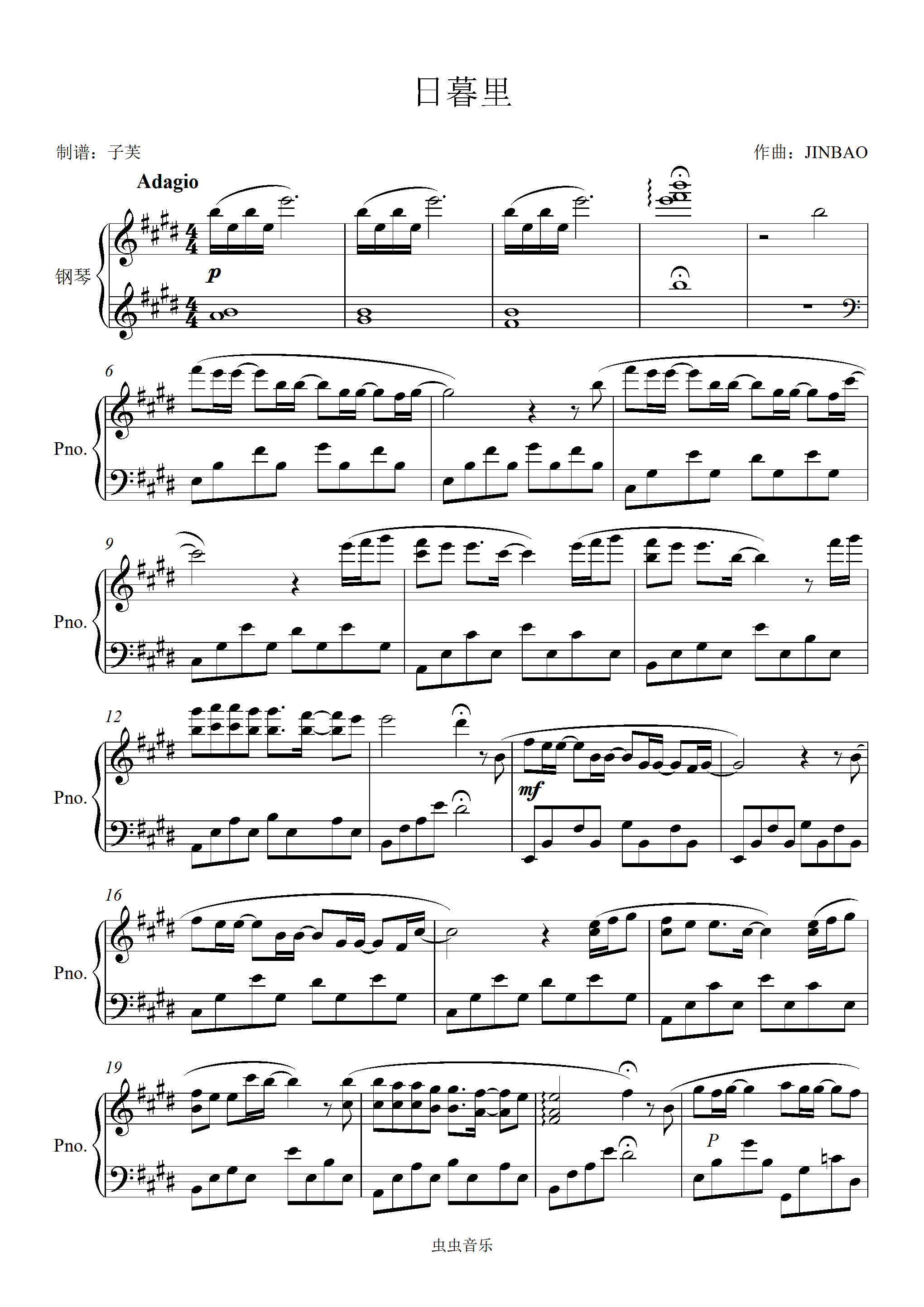 破浪钢琴曲谱_长风破浪会有时