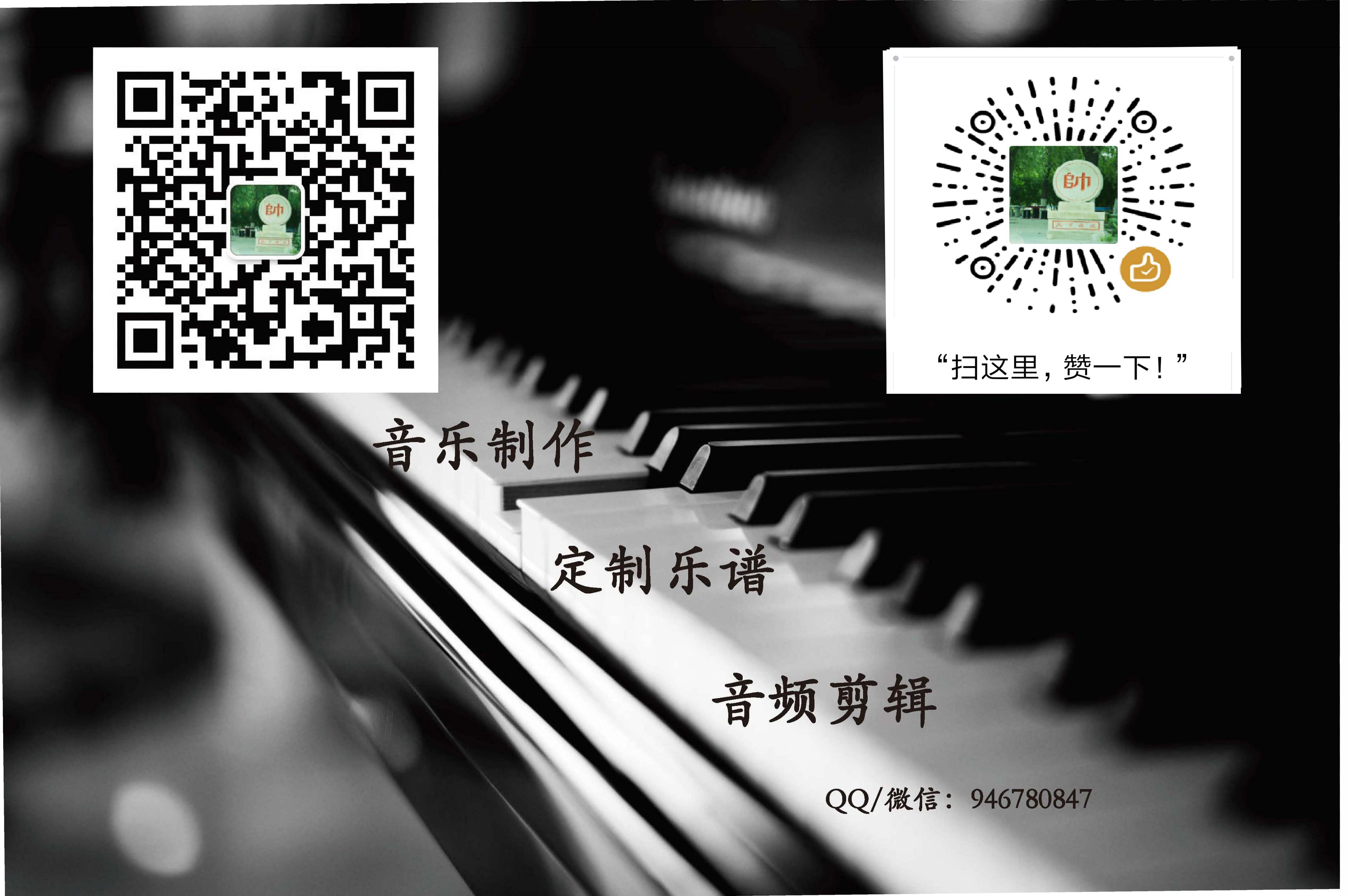 红蜻蜓钢琴谱