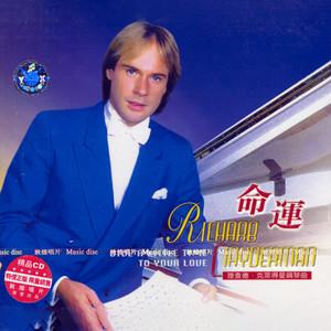 秋日私语-总谱钢琴谱