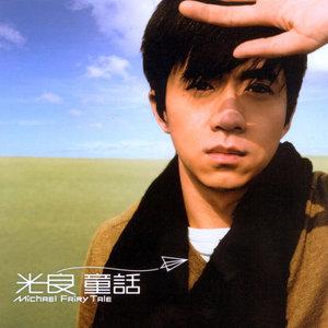 童话-B大调(简易版)