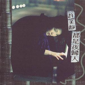 阳光总在风雨后-鸠玖版钢琴谱