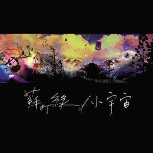 小情歌-总谱