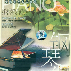 采茶扑蝶钢琴谱