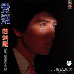 旅情(Sentimenti di Viaggio)钢琴谱