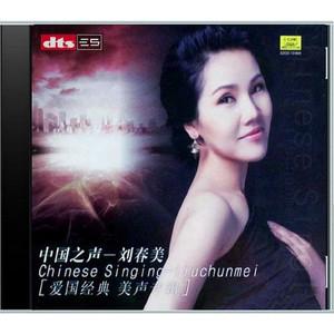 今天是你的生日,我的中国钢琴谱