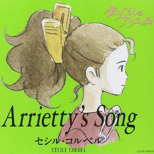 Arrietty's Song钢琴谱
