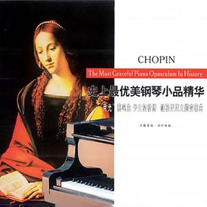《悲怆奏鸣曲》第二乐章钢琴谱