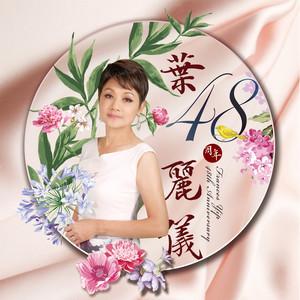 上海滩(柔美钢琴版)钢琴谱