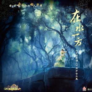 月之殇·变调 总谱钢琴谱