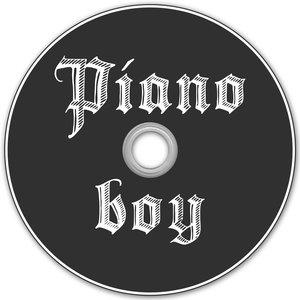 夏日绿荫-Pianoboy
