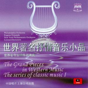 哈巴涅拉钢琴简谱-数字双手